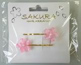 【桜ヘアアクセサリー】 花びらヘアピン 2個セット