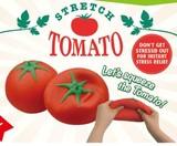 【ひねって、伸ばして】ストレッチ トマト