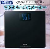 【200kgまで計測可能】デジタルヘルスメーター<体重計・ヘルスケア・景品・ノベルティ>