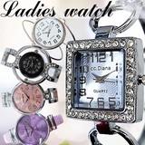★おすすめ!★レディースバングルウォッチアソート  レディース腕時計アソート