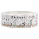 【2017新作】 友蔵 心の俳句5 ちびまる子ちゃんマスキングテープ