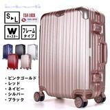 【idadi】フレームタイプキャリーケース スーツケース M-1622