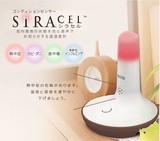 【光と音声で室内環境を教えてくれる】コンディションセンサー<子供・高齢者・温湿度計>