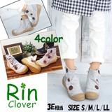 【2017春夏】Rin Clover ボタンデザインサイドジッパーショートブーツ≪3営業日以内≫