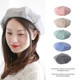 【全6色】シンプルコットンベレー帽 帽子 ベレー コットン ベーシック 春夏 梅春