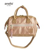 anello High Density Nylon Synthetic Leather Base Boston Shoulder