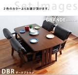 【直送可・送料無料】ダイニングテーブル5点セット グランデ 140cm(2色展開)
