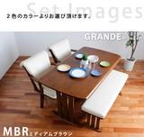 【直送可・送料無料】ダイニングテーブル4点セット グランデ ベンチタイプ 140cm(2色展開)