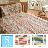 Bedspread Cover Single Life Colorful Bed