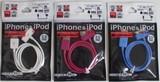 iPod&iPhone充電転送ケーブル