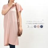 Silhouette Material V-neck One-piece Dress