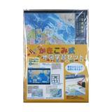 かきこみ式地図学習セット/地図