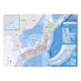 <ポスター>日本地図 A2
