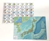 A4下敷き 日本地図