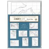 白地図セット/地図