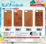 【予約商品】モアナと伝説の海 木製iPhone 7ケース