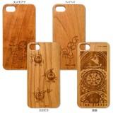 モアナと伝説の海 木製iPhone 7ケース
