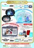 【予約商品】ディズニー メモリアルシーンコレクション