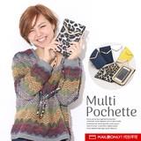 SELECTION  セレクション デザインマルチポシェット MULP3