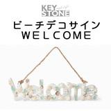 ■2017SS 新作■ ビーチデコサイン WELCOME
