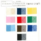 Fabric Selling Gingham Quilt Fabric