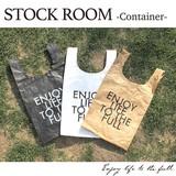 Room Marche Bag