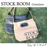 Room Bag