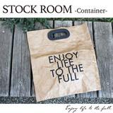 Room Clutch Bag