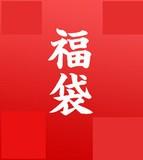 【在庫限りセット】【日本製ベビー靴】レインシューズ(ツヤ消し加工)☆【ベビー・キッズ用】