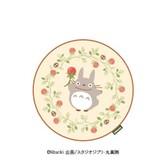 【となりのトトロ】シートクッション(野いちごリース)[585698]