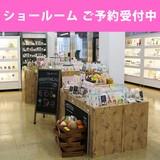 【無料】GPPショールーム見学 ご予約受付中!