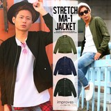 【IMP】綿麻 ストレッチ MA‐1ジャケット