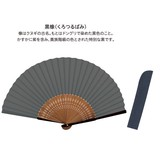 nippon colorシリーズ 黒橡(くろつるばみ)