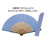 青の伝統色シリーズ 薄群青(うすぐんじょう)