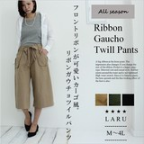 【カーゴ風】リボンガウチョツイルパンツ  ワイドパンツ/スカーチョ/ボトムス/レディース