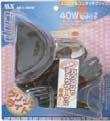 【特価品】クリップライト ミニレフ球 40W(E17) MCL-02B