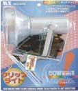 【特価品】クリップライト レフランプ60W (E26) MCL-05B