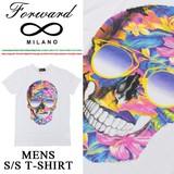 ◇2017春夏新作◇Forward Milano フォワードミラノ スカルプリント Tシャツ<FLOWER><ラスト6点>
