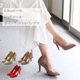 【日本製】 クッション性抜群!歩きやすい美脚ハイヒール レッドソール ポインテッドトゥパンプス