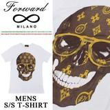 ◇2017春夏新作◇Forward Milano フォワードミラノ スカルプリント Tシャツ<TESCHIO><ラスト4点>