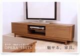 【直送可・送料無料】オペラ 180TVボード 国産