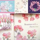 【桜さくら】便箋&一筆箋&封筒