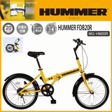 ハマー FDB20R 20インチ 折りたたみ自転車 MG-HM20R