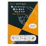 B4 図案スケッチブック One Day vol.2<スケッチブック/画用紙>