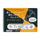 B6 図案スケッチブック One Day vol.2<スケッチブック/画用紙>