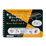 B6 図案スケッチブック One Day vol.3<スケッチブック/画用紙>