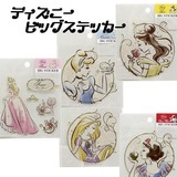 ☆スペシャルプライス!☆【ディズニー】『プリンセスビッグシール』<5種>