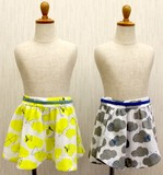 2017 S/S Butterfly Print Skirt