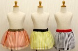 2017 S/S Stripe Skirt