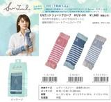 【3月初旬発売予定】UVカットショートグローブ【紫外線対策】【UV対策】